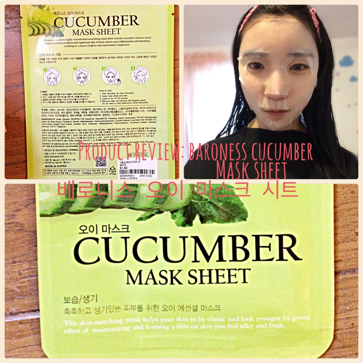 Review: Baroness Cucumber Mask Sheet (베로니스 오이 마스크 시트)